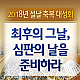 http://www.yonseibooks.com/data/item/1518847335/thumb-20187ISk64Kg7ISx7ZqM_80x80.png