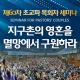 http://www.yonseibooks.com/data/item/1567140348/thumb-KakaoTalk_20190906_092432181_01_80x80.png