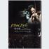 박지혜 바이올린 연주회 Live (간증)