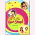 주일학교 율동찬양집 CD/DVD 세트